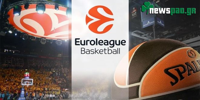 Euroleague: Γιατί πάμε για «λουκέτο»
