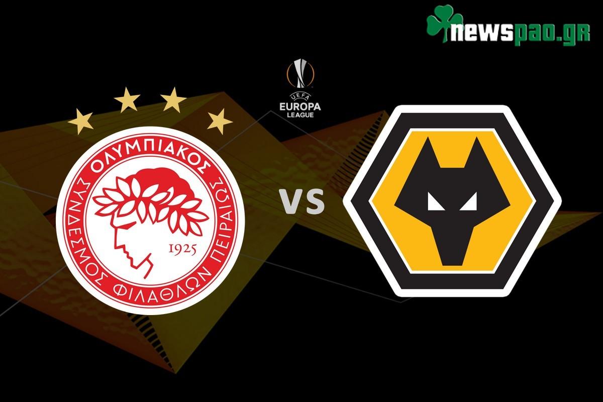 Ολυμπιακός - Γουλβς Live Streaming | Olympiacos - Wolves 12-3-2020