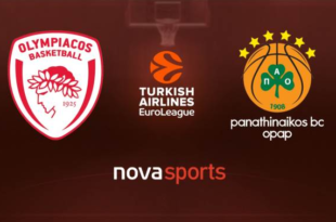 Ολυμπιακός - Παναθηναϊκός Live Streaming Ζωντανά | Olympiacos - Panathinaikos