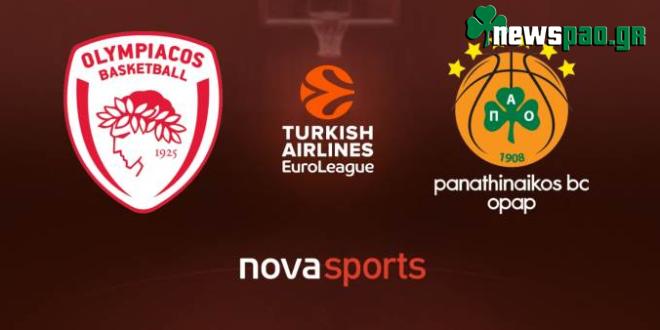 Ολυμπιακός - Παναθηναϊκός Live Streaming Ζωντανά   Olympiacos - Panathinaikos
