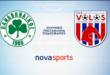 Παναθηναϊκός - Βόλος Live Streaming Ζωντανά   PAO - Volos 1-3-2020