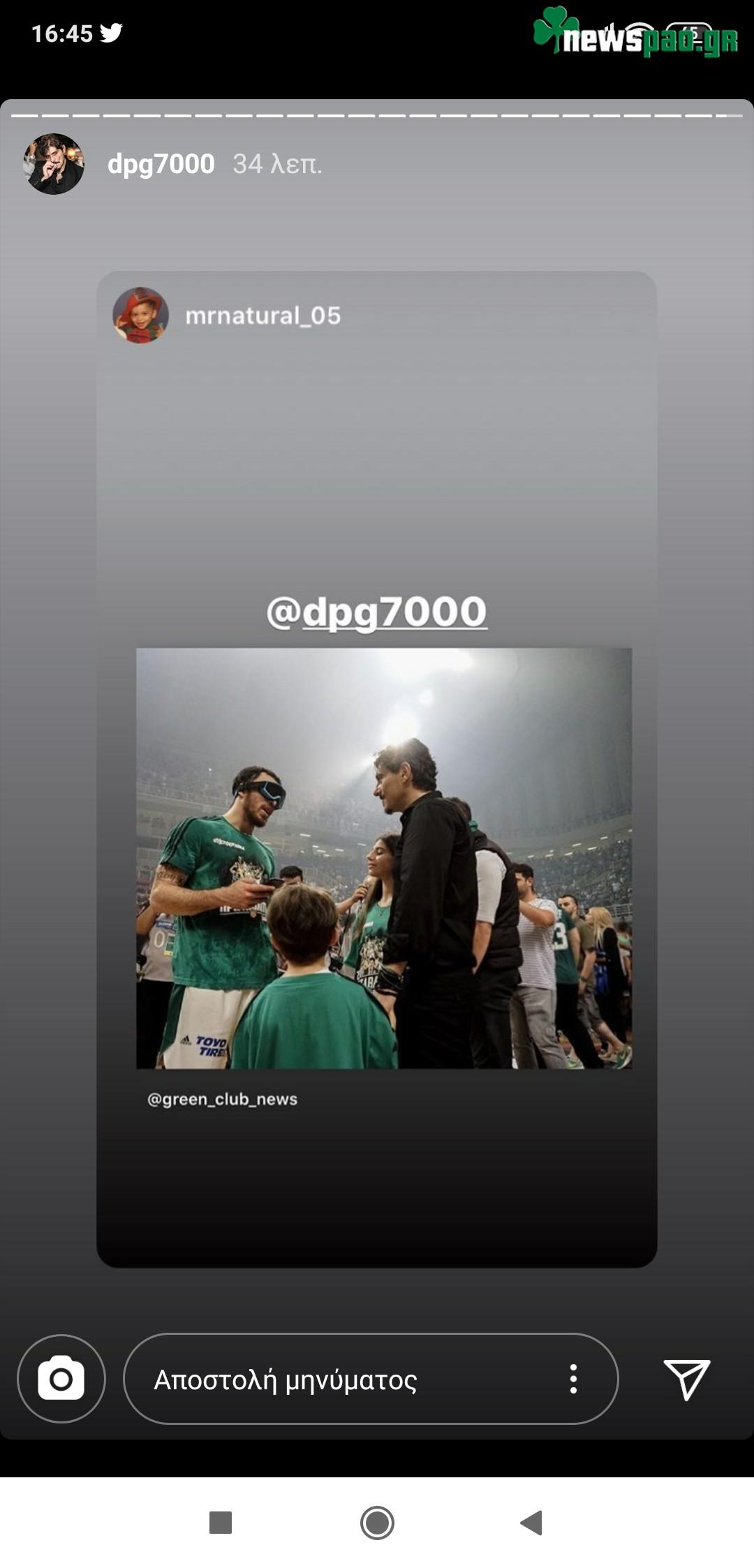 «Μπάλα» Γιαννακόπουλου-Τζέιμς στο instagram (pic)