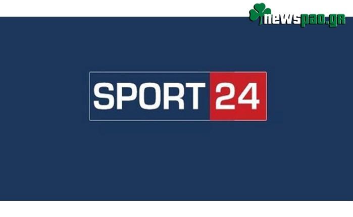 Το sport24 λογόκρινε άρθρο για το ντέρμπι - Τι καταγγέλλει ο δημοσιογράφος