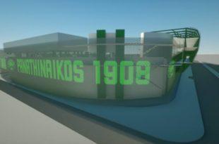 Οι μακέτες του Αλαφούζου για γήπεδο στη Λεωφόρο