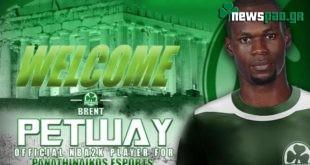 Στα «πράσινα» ο Μπρεντ Πέτγουεϊ!