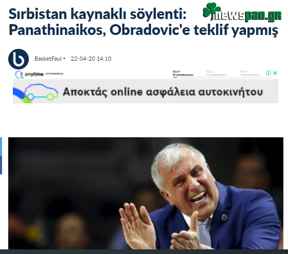 «Πρόταση Παναθηναϊκού σε Ομπράντοβιτς» - Τι λέει ο ίδιος για το μέλλον του (pic)