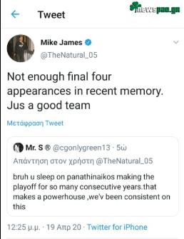 Τζέιμς: «Για αυτό δεν είναι υπερδύναμη ο Παναθηναϊκός»