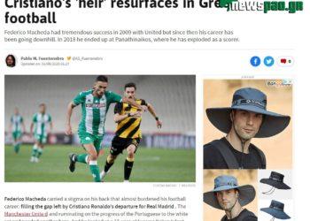 «Ο Μακέντα δεν αποκλείεται να καταλήξει στην Ισπανία»