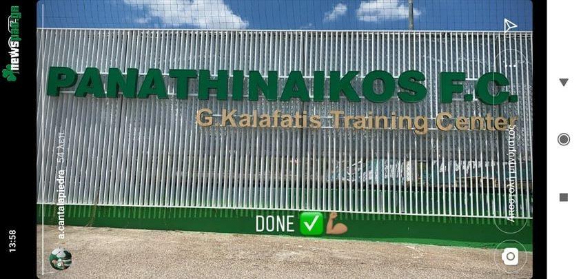 Και εγένετο «G. Kalafatis Training Center» (pics)