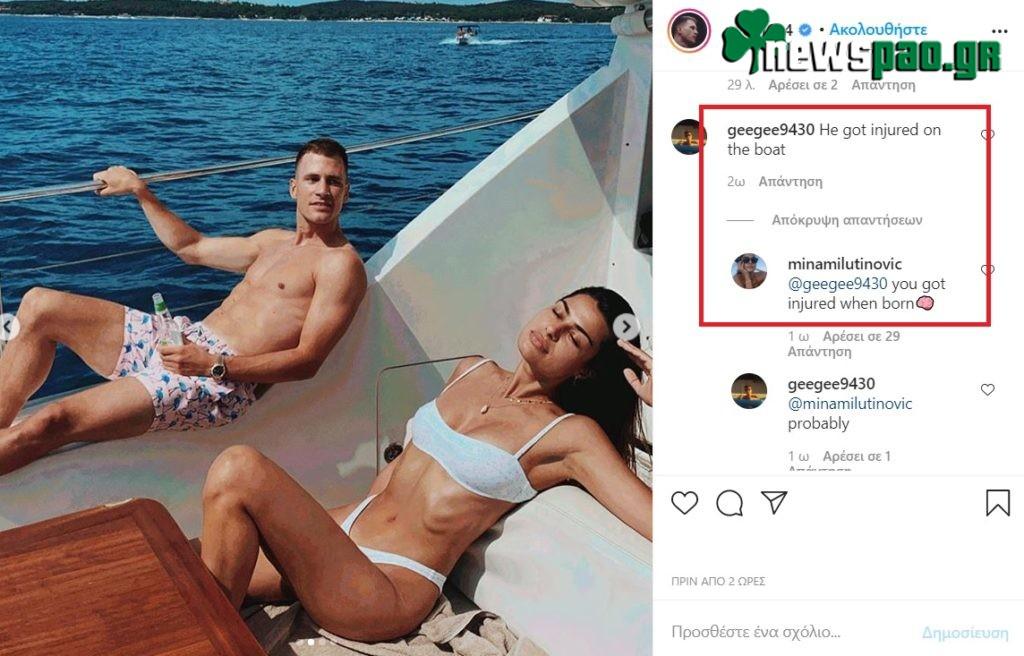 Η «τάπα» της συζύγου του Νέντοβιτς σε πικρόχολο σχόλιο οπαδού! (pic)