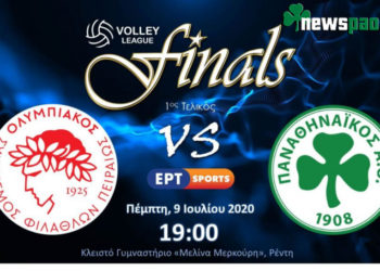 Ολυμπιακός - Παναθηναϊκός Live Streaming | Βόλεϊ 9-7-2020
