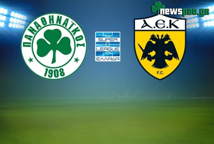 Παναθηναϊκός ΑΕΚ Live Streaming: Panathinaikos - AEK | FREE LINKS