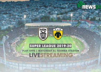 ΠΑΟΚ - ΑΕΚ Live Streaming : Ζωντανή μετάδοση | Πλέι οφ 1-7-2020
