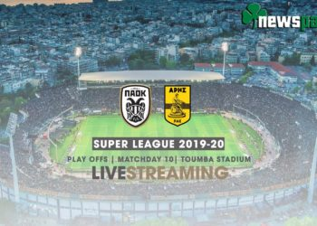 ΠΑΟΚ - Αρης Live Streaming: PAOK - Aris LIVE | FREE LINKS