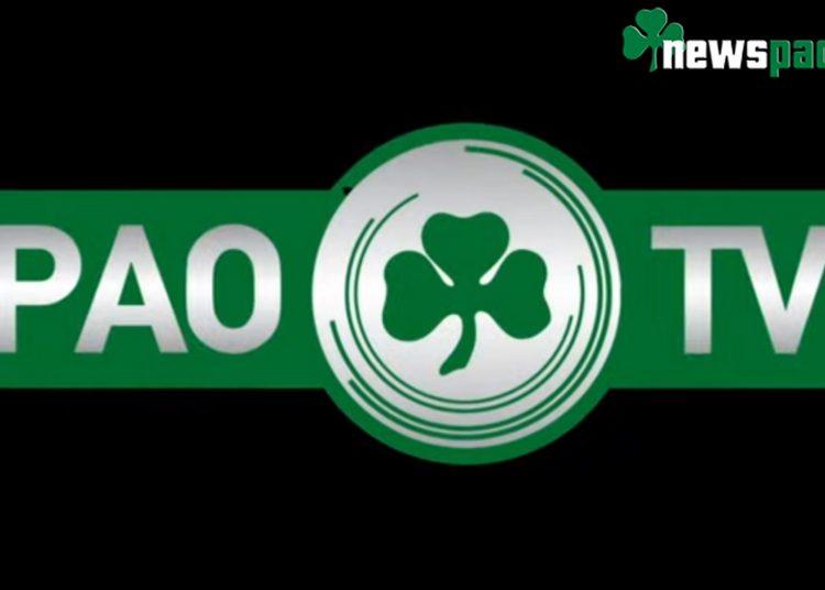 Το νέο logo του PAO TV και η πιθανή εξήγηση (pics)