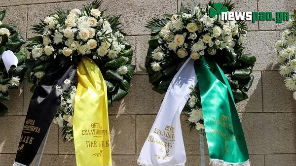 Κηδεία Θεοδωρίδη: Στεφάνι από την ΠΑΕ Παναθηναϊκός (pic)