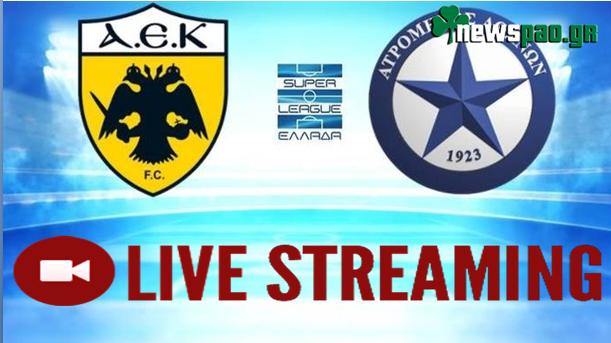 ΑΕΚ - Ατρόμητος Live Streaming: Ζωντανά το φιλικό   AEK - Atromitos