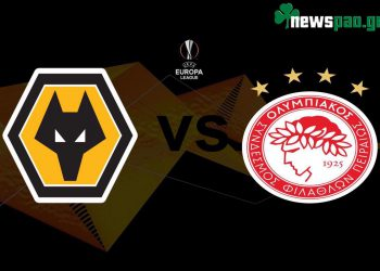 Γουλβς - Ολυμπιακός Live Streaming: wolves olympiacos live