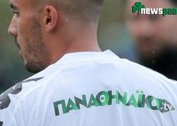 Επίσημο: Panathinaikos TV loading... (pic)
