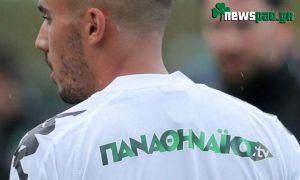 Panathinaikos TV: Διαθέσιμο στο κοινό με δύο τρόπους