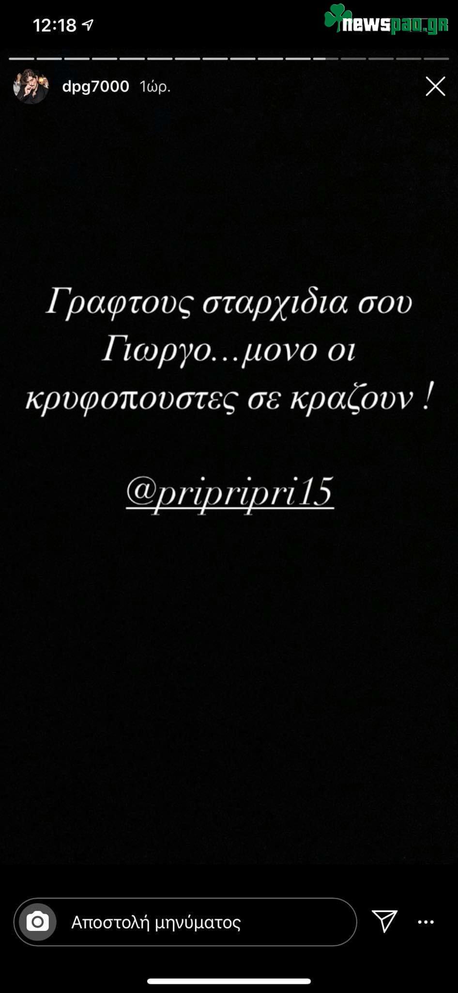 Υπέρ του Πρίντεζη ο Γιαννακόπουλος