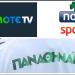Θέλει παίκτη του Παναθηναϊκού ο Αστέρας Τρίπολης