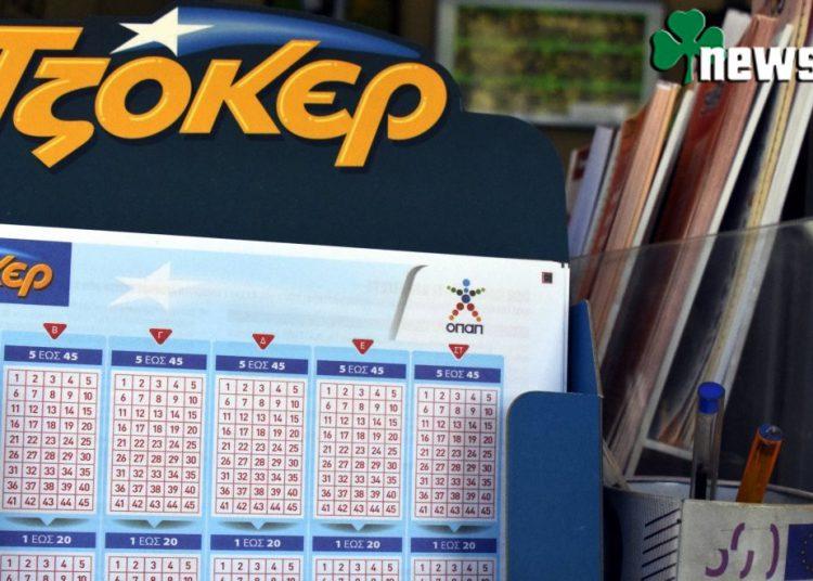 Κλήρωση Τζοκερ σήμερα 30/8/2020 - 2174: Αποτελέσματα - Οι τυχεροί αριθμοί