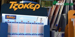 Κλήρωση Τζοκερ σήμερα 11/8/2020 - 2166: Αποτελέσματα – Οι τυχεροί αριθμοί