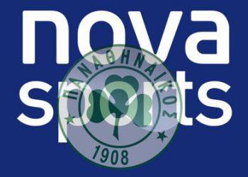Ανατροπή και επίσημα: Στη NOVA ο Παναθηναϊκός