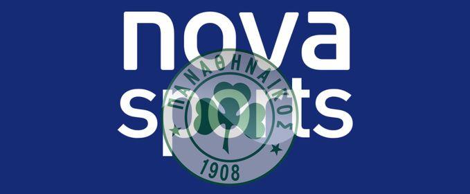 «Στη Nova με 8 εκ. ευρώ και πάνω ο Παναθηναϊκός»