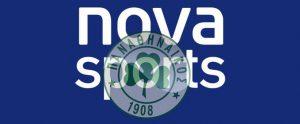 H NOVA επιμένει για Παναθηναϊκό - Το ποσό που θα φέρει συμφωνία