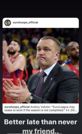 Μπασκετική... αντίδραση από Γιαννακόπουλο!