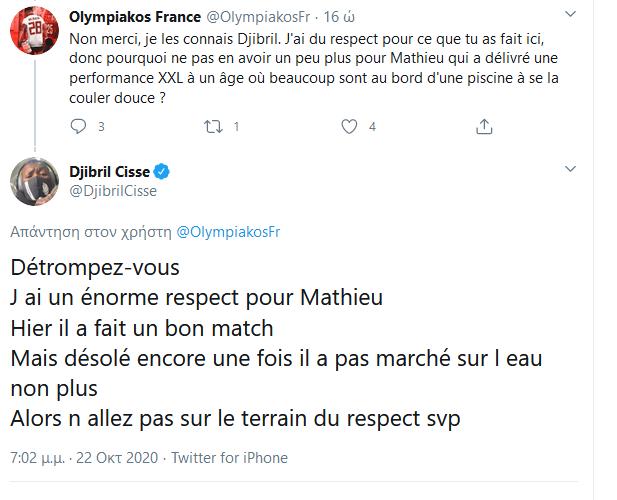 Σύγκρουση Σισέ με φίλο του Ολυμπιακού: «Να σου θυμίσω τα στατιστικά μου;»