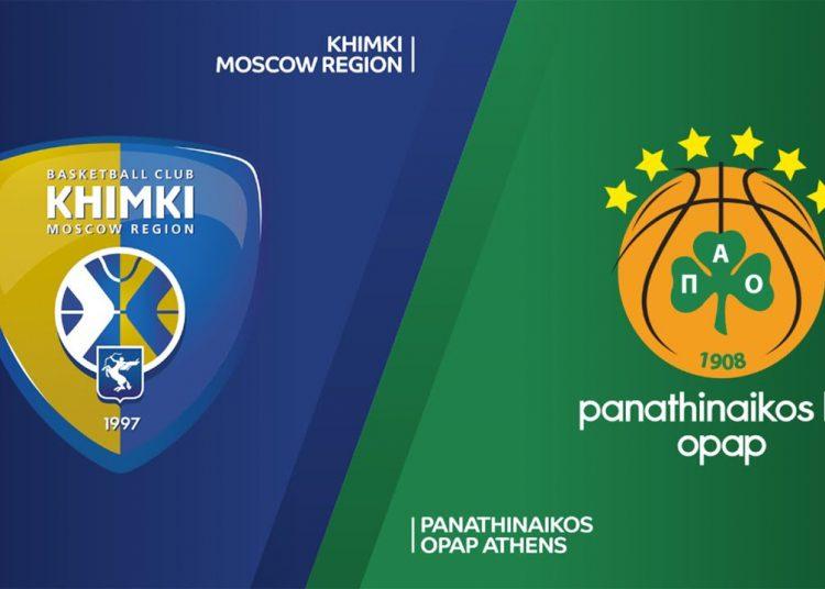 Χίμκι - Παναθηναϊκός Live Streaming: Khimki - Panathinaikos | Κανάλι