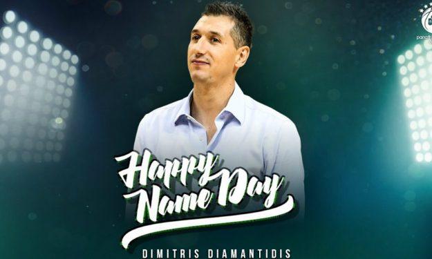 Οι «πράσινες» ευχές στον εορτάζοντα Δημήτρη Διαμαντίδη