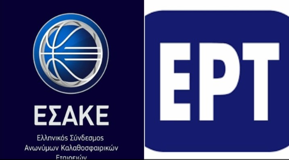 Για 2+1 χρόνια υπογράφουν ΕΡΤ και ΕΣΑΚΕ - Τα περισσότερα χρήματα ο Παναθηναϊκός
