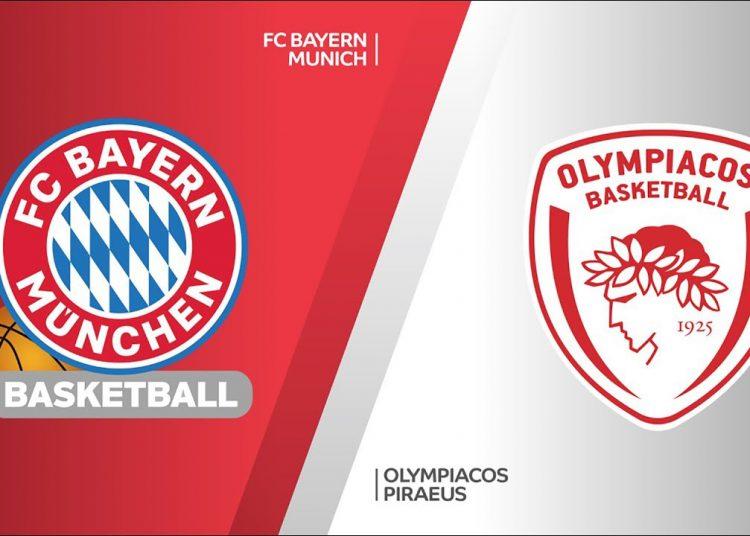 Μπάγερν - Ολυμπιακός Live Streaming: Bayern - Olympiacos