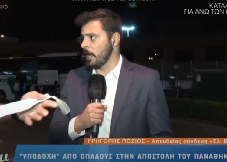 Οπαδοί του Παναθηναϊκού εμπόδισαν την κάμερα του Open στο αεροδρόμιο (vid)