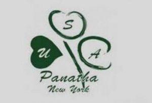 Panatha USA: «Να εξετάσει ο κ. Αλαφούζος με τη δέουσα προσοχή την πρόταση του κ. Δρακωτού»