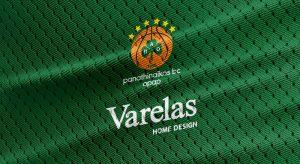 ΚΑΕ Παναθηναϊκός ΟΠΑΠ και Varelas Home Design προχωρούν μαζί!
