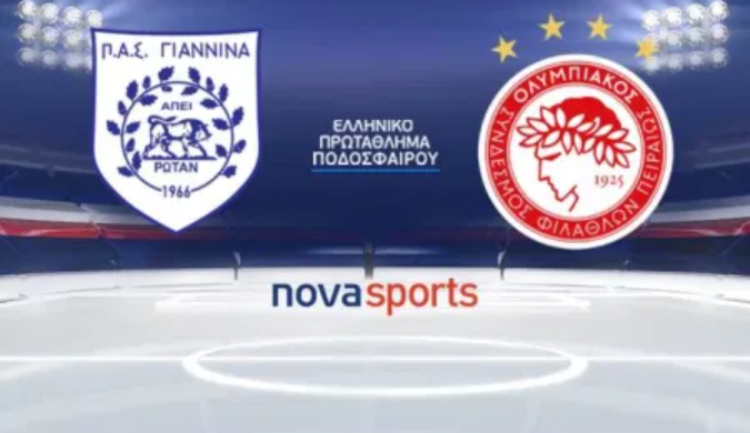 ΠΑΣ Γιάννινα - Ολυμπιακός Live Streaming: Ζωντανά | Κανάλι