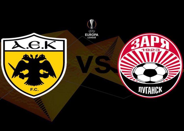 ΑΕΚ - Ζόρια Live Streaming: AEK - Zorya | Κανάλι