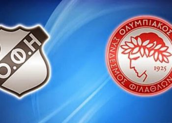 ΟΦΗ - Ολυμπιακός Live Streaming: Ζωντανά εδώ | Κανάλι