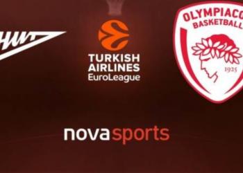 Ζενίτ - Ολυμπιακός Live Streaming: Zenit - Olympiacos | Κανάλι