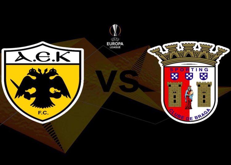 ΑΕΚ - Μπραγκα Live Streaming: AEK - Braga