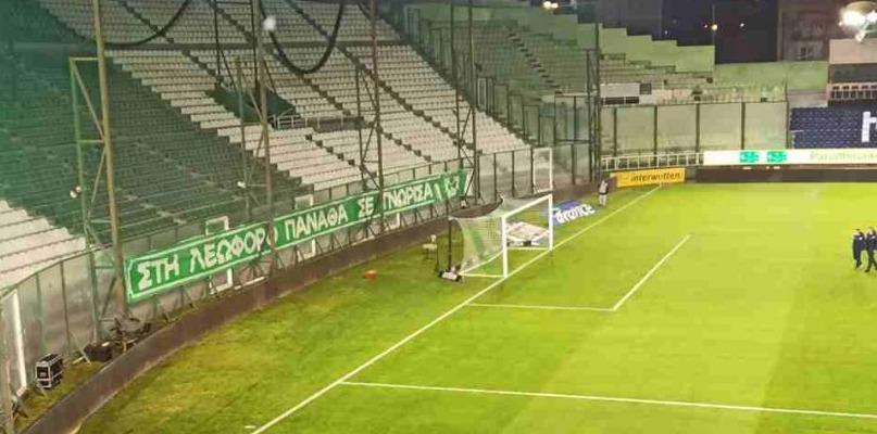 Ανατριχίλα: Το πανό των οπαδών στη Λεωφόρο (pic)