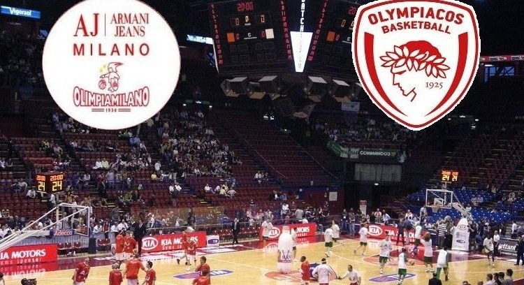 Αρμάνι - Ολυμπιακός Live Streaming