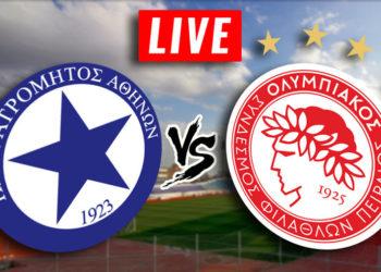 Ατρόμητος - Ολυμπιακός Live Streaming