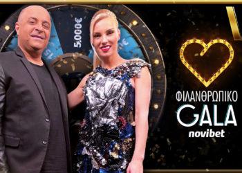 Τζούλια Νόβα & Μάρκος Σεφερλής στο 4ο  Gala της Novibet
