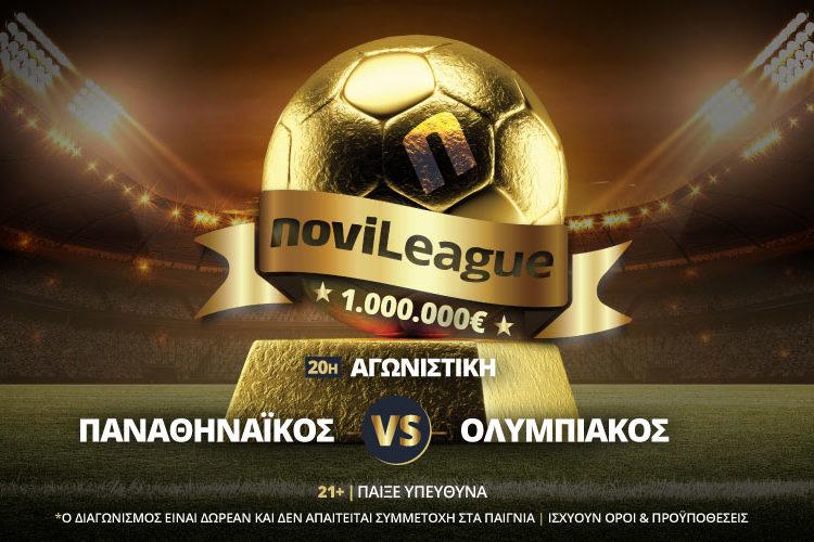 Novileague: «Τελικός» στην 1η περίοδο με Παναθηναϊκός - Ολυμπιακός